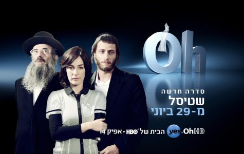 In Israeli TV hit 'Shtisel,' black-hatted world of Mea Shearim is full of individuals, some familiar